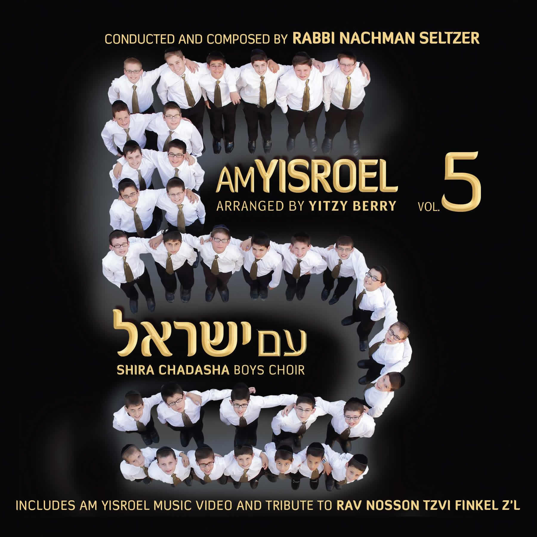 Am Yisroel